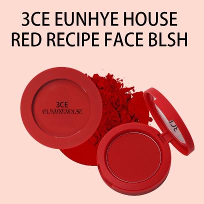 Phấn Má Hồng 3CE Red