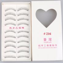 Mi Giả Đài Loan Gân Siêu Mỏng 216