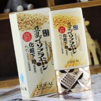 Kem Lot Dưỡng Da Chống Nắng Lideal Japan